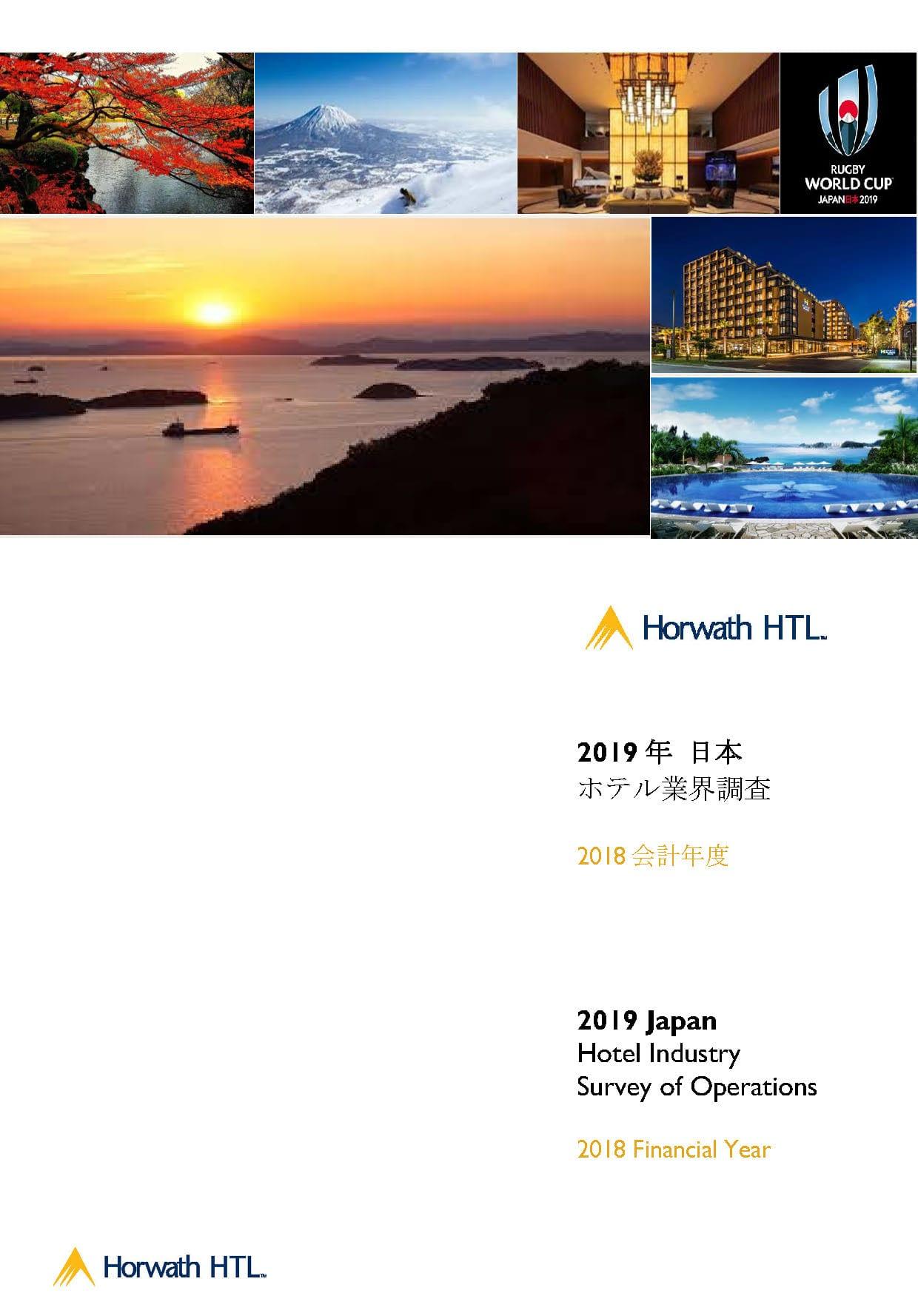 2019 Japan Summary