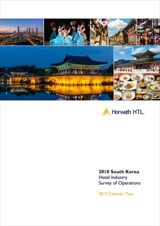HHTL Annual Study 2018 Korea COVER