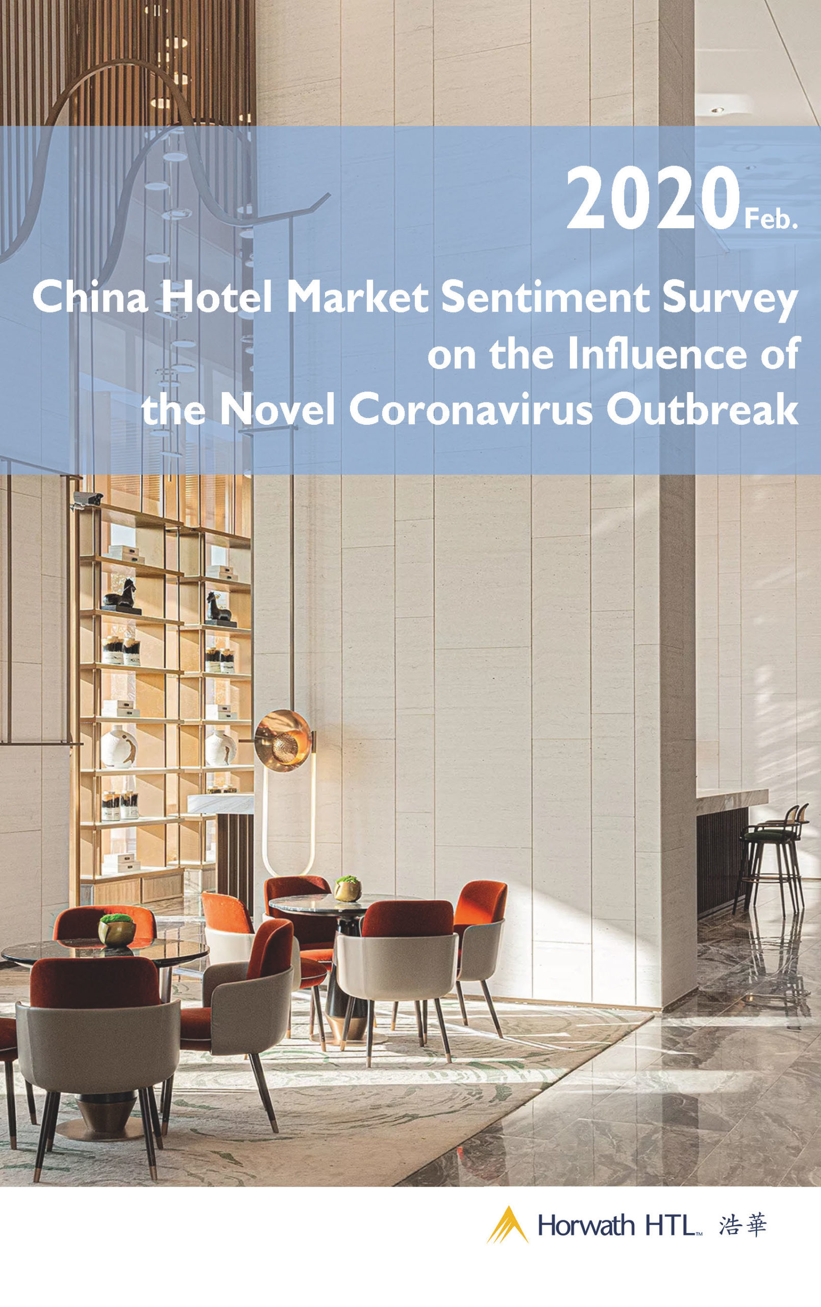 China Hotel Market Sentiment Survey Coronavirus Page 01