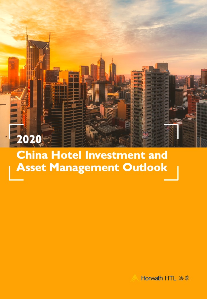 2020 China Hotel Investment and Asset Mannagment Outlook EN