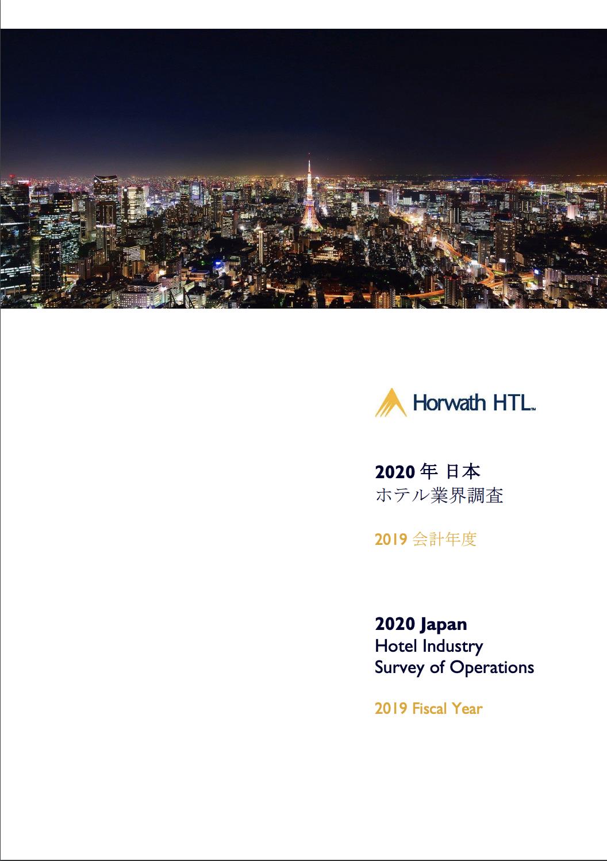 Japan Annual report
