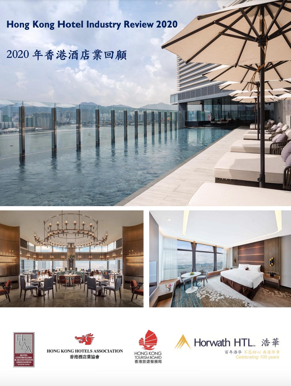 Hong Kong Annual Study 2020