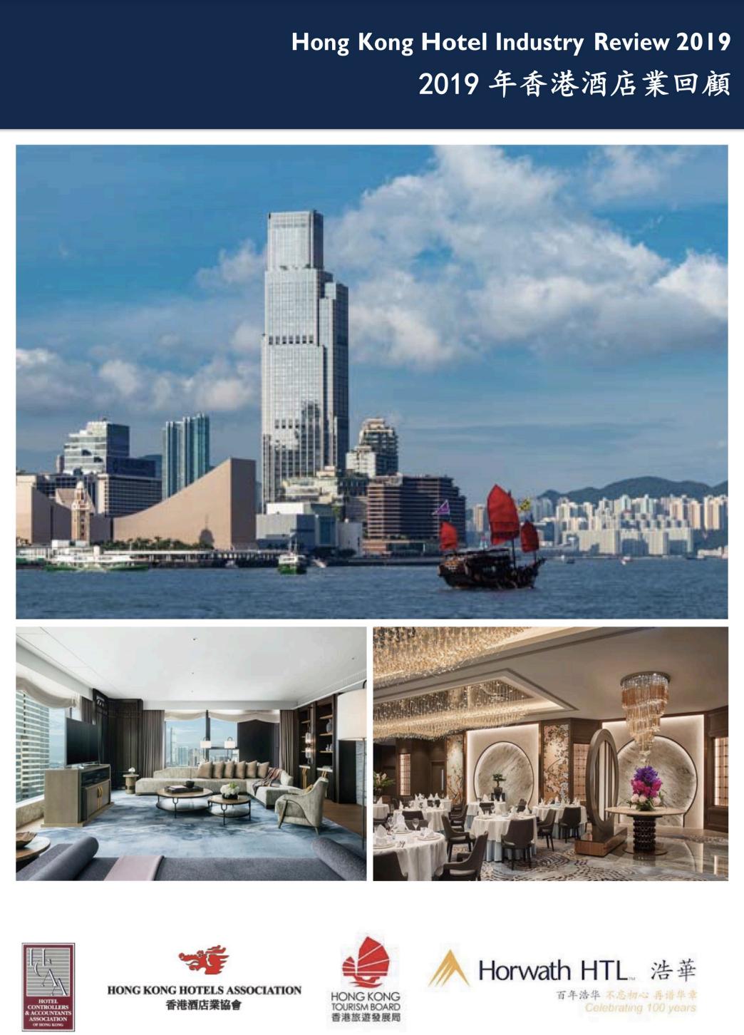 Hong Kong Annual study 2019