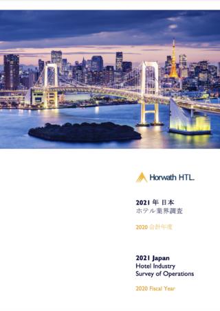 Japan Annual studies 2021